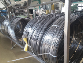 heat tracing kabel kopen
